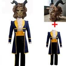 Костюм Принца зверя, костюм Красавица и чудовище, косплей, фэнтези, костюмы на Хэллоуин для мужчин, мальчиков, маска для взрослых, костюмы для косплея