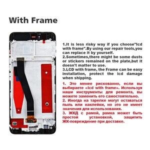 Image 3 - HUAWEI Originale P10 Display LCD di Tocco Digitale Dello Schermo Per Huawei P10 Display con Telaio di Ricambio VTR L09 VTR L10 VTR L29