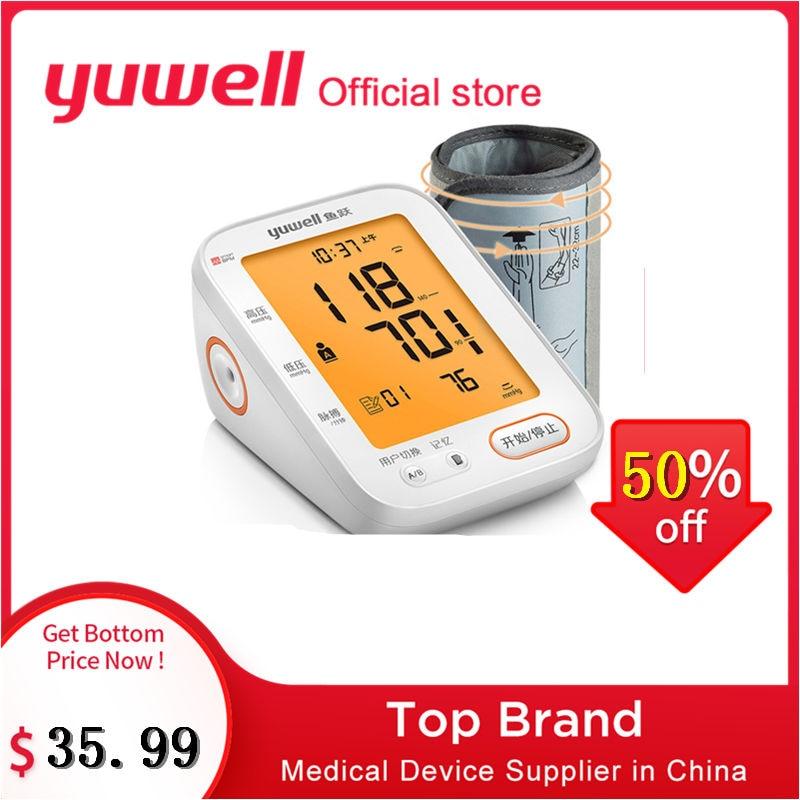 Yuwell YE680B bras moniteur de pression artérielle LCD numérique fréquence cardiaque mètre mesure automatique moniteur équipement de santé à domicile soins