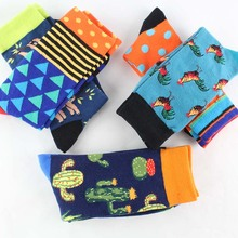 Мужские носки, женские носки с рисунками животных, инопланетян, Чили, усы, Ленивцы, новинка, носки из чесаного хлопка, смешные мужские носки, большие размеры