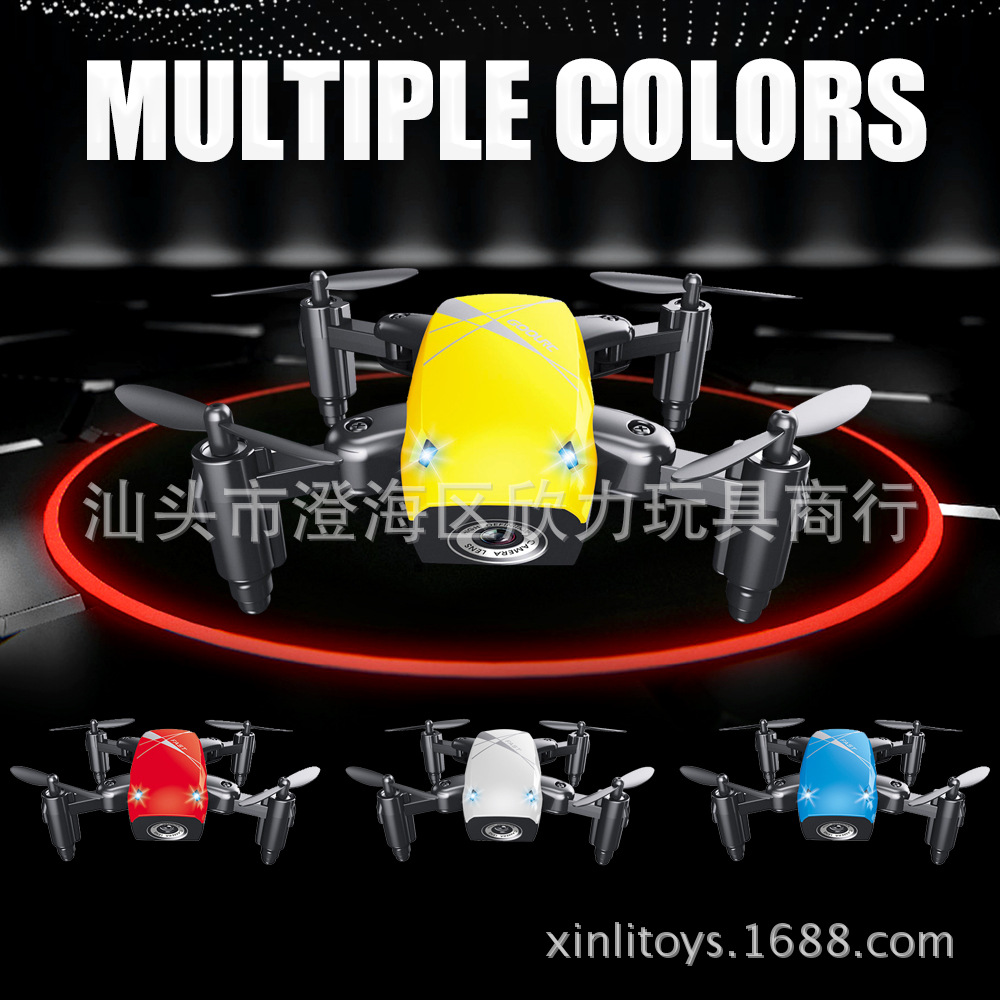 Bo Jiang S9 Folding Mini Remote-control Four-axis Aircraft WiFi Set High Remote-controlled Unmanned Vehicle Remote Control Aircr