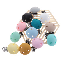 QHBC Mouse 50PCS Silicone Round Pacifier Chain Clips Accessories Baby Teether Chewing Holder Food Grade DIY BPA Free