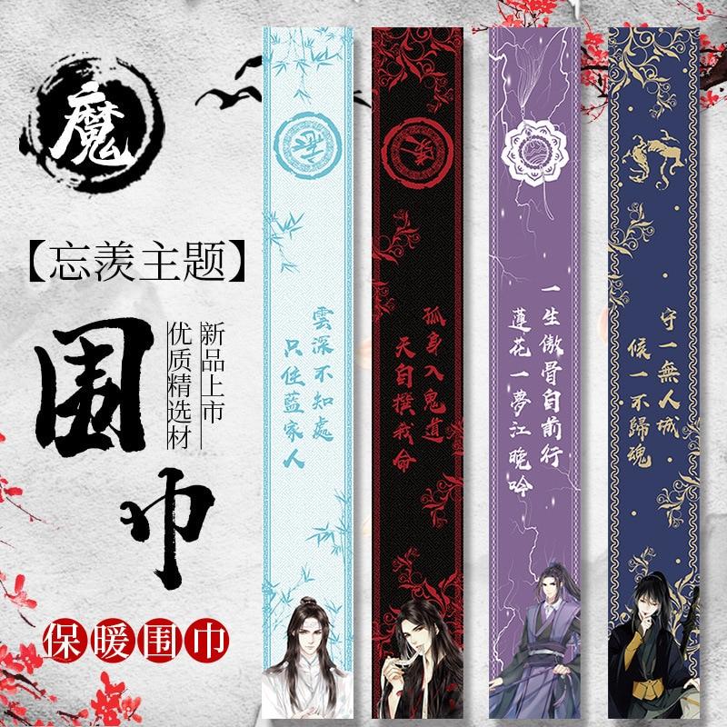 Grandmaster of Demonic Cultivation Lan Xichen Jin Guangyao Bracelet Handwork YM