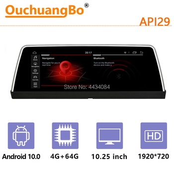 Ouchuangbo Car GPS Navi Radio for BMW 7 Series E65 E66 2003-2008 With 8 Core MSM8953 WIFI Android 10 OS 4GB 64GB 1920*720 image