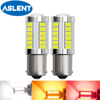 2pcs 1156 7506 BA15S P21W 1157 P21/5W BAY15D LED Car Tail Bulb Brake Lights 12V Auto Reverse Lamp Daytime Running Signal Light