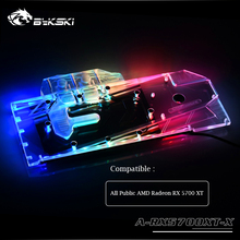 Bykski GPU cooler for all AMD Radeon public PCB RX 5700 XT/5700 ,Full Cover gpu water block,AURA M/B A-RX5700XT-X ,Block&Cooler bykski a rx480 x gpu water cooling block for reference design rx470 rx480
