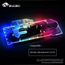 Bykski GPU cooler for all AMD Radeon public PCB RX 5700 XT/5700 ,Full Cover gpu water block,AURA M/B A-RX5700XT-X ,Block&Cooler