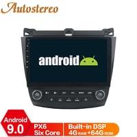 IPS Screen Android 9.0 Car No DVD Player GPS Navigation For Honda Accord 7 2003 2007 Auto Radio Multimedia Player Head Unit RHD