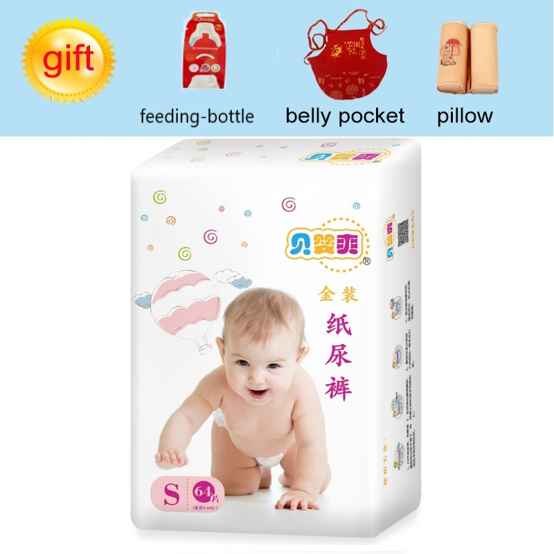 Baby Diaper pants Newborn Nappy Disposable Swaddlers Hypoallergenic Diapers S64 M56 L48 XL40