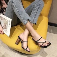 цена на 2020 New MONMOIRA Wood Heel Slipper Women's Sandals Vintage Square Toe Narrow Band High Heel Sandals Women Summer Shoes Women