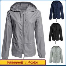Women's Jacket Zipper Hoodie Lightweight Outdoor Hiking Waterproof Solid Color Short Raincoat Fashion Ladies Clothes