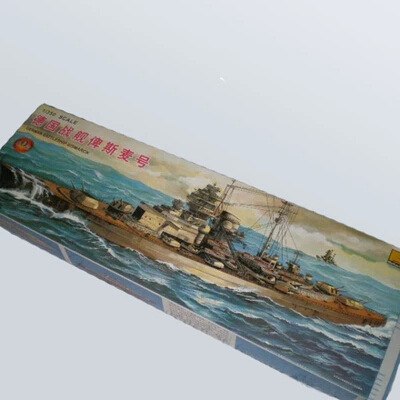 Warships TRUMPETER Assembled Electric Ship Model 80601 1/350 Germany Battleship Bismarck-