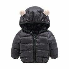 2019 new Autumn Children Coat Kids Jacket Boys Outerwear enfant Coats Baby Clothes girls Light weight  cotton Clothing
