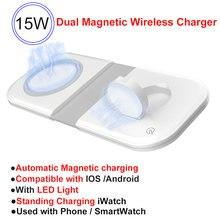 15W Magnetische Dual Vouwen Draadloze Oplader Voor Iphone 12 Smart Horloge Voor Apple Qi Draadloze Opladen Station Stand Met led Licht