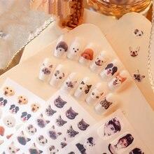 Novo chegou 3d adesivos de unhas decalques colorido bonito gato & cão design adesivo adesivos decoração da arte do prego z0361