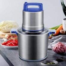 Broyeur à viande commerciale électrique, 1200W, 10l, en acier inoxydable, haute puissance, pour la maison, poivre et ail