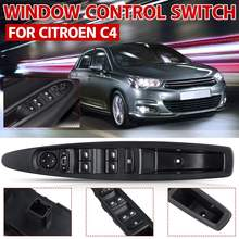 Car Front Left Side Power Window Lifter Switch with Manual Rearview Mirror Button for Citroen C4 2004 2005 2006 2007 2008 - 2010