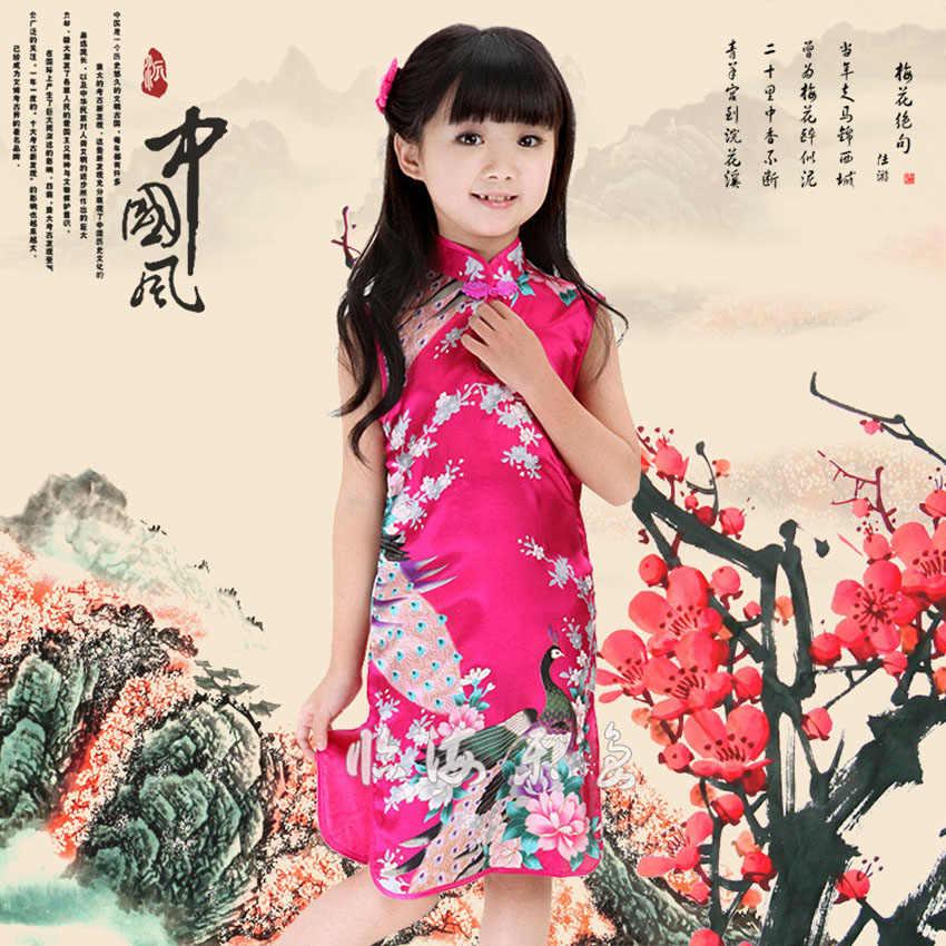 Spadek kołnierz maluch dzieci dziewczyny orientalne chińskie tradycyjne kostiumy bez rękawów Cheongsams Vintage weselne dla dziewczynek sukienka w stylu Qipao