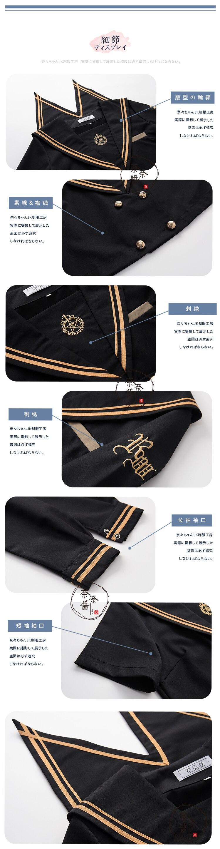 Однобортная школьная форма Jk; милый повседневный костюм моряка для девочек; Jpanese Kawaii; изысканный элегантный костюм с вышивкой и бантом