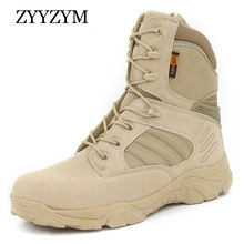 ZYYZYM Men Desert Boots Tactical Military Boots Mens High-Top Outdoors Shoes Army Boot Zapatos Ankle Lace-up Combat Boots Men недорого