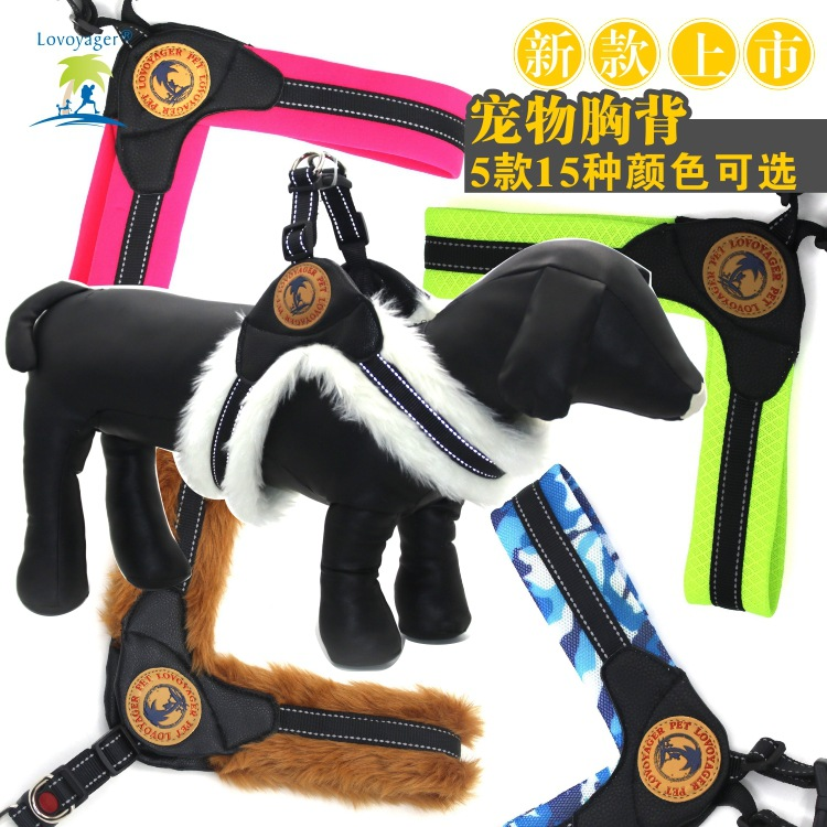 Pet's Chest-back Traction Medium Large Dog Chest And Back Pet Large Proof Punch Reflective Chest And Back Big Dog Traction Chest