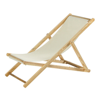 Beach chair lazy folding outdoor solid wood deck net red Oxford canvas balcony home leisure siesta easy