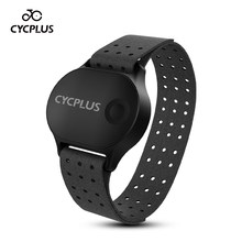 CYCPLUS H1 Heart Rate Monitor Wrist Band Arm Belt Bluetooth 4.0 ANT Cycling Accessories Sensor for Wahoo Zwift GPS Bike Computer