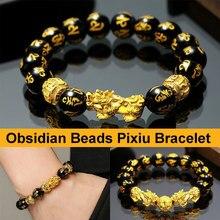 Grânulos de pedra obsidiana pulseira pixiu trazer riqueza boa sorte feng shui besta chinesa pulseira de ouro