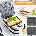 220 В многофункциональная машина для завтрака, мини-сэндвич-машина, двухсторонняя греющая вафельница с антипригарным покрытием, может быть п...