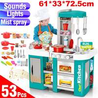 72.5cm Large Pretend Play Kitchen Toys Children Funny Kitchen Sets Cooking Fun Game Gift Miniature Food Toys With Light Effects