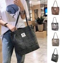 Для женщин вельвет сумка для покупок женские тканевые сумки через плечо на окружающую среду для хранения сумки на плечо сумка-мешок многоразовые складные эко Бакалея сумки