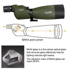 SVBONY Telescope 25-75×70 Zoom Spotting Scope SV17 BAK4 Prism FMC Lens Coating Hunting Monocular Waterproof Outdoor Optics