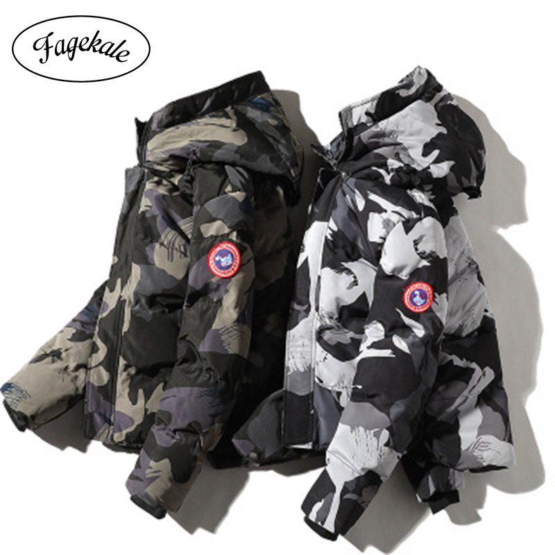 2019 Winter New Ins Trend Hooded Jacket Camouflage Men's Cotton Jacket Thick Warm Cotton Jacket Men's Casual Comfortable