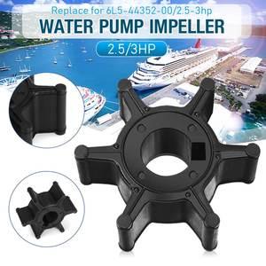 Marine Water Pump Impeller Boa