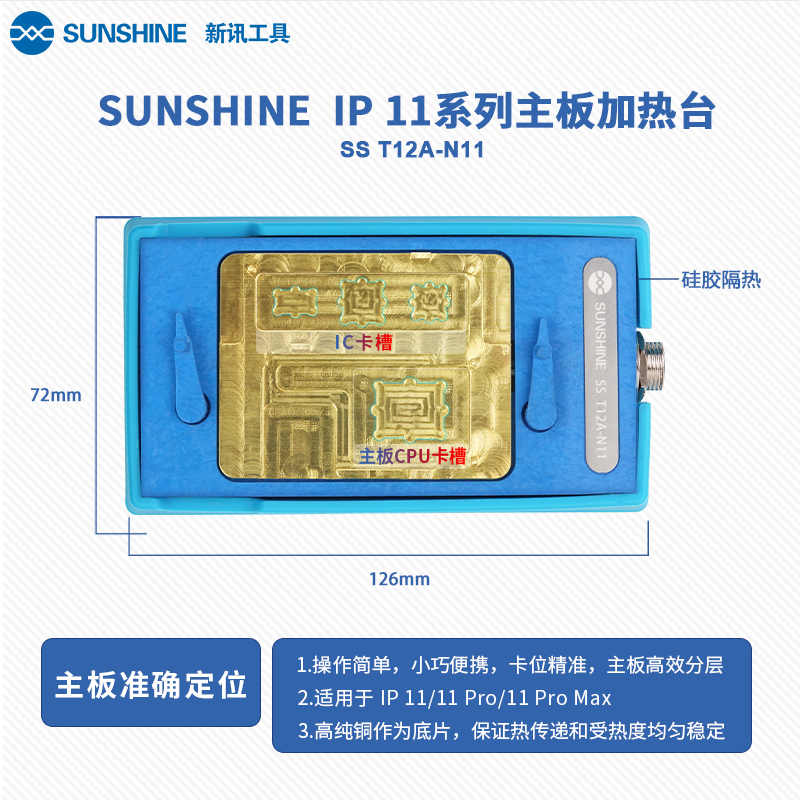 SS-T12A Para plataforma de calentamiento en capas IPHONE X para placa base completa X / XS / XSM / CPU / F Reemplazo del mango de temperatura constante