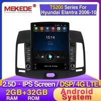 MEKEDE Android 2G+32G 2Din Car Radio Multimedia Video Player for Hyundai Elantra 4 HD 2006 2010 Navigation GPS Auto RADIO Stereo