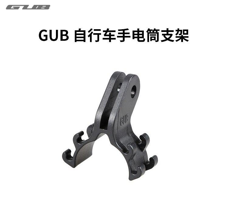 Gub Bicycle Flashlight Bracket Stopwatch Holder Electronic Transmission Gear Fixed Device   - title=