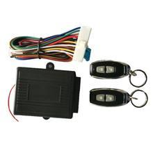 Универсальная система безключевого входа автомобильная сигнализации