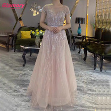 Luxury Evening Dress Beads O Neck Ball Gown Women Dresses Gown Ladies Prom Dresses