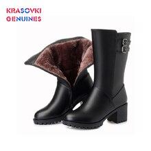 Krasovki Genuines Wool Fashion Snow Boots Warm Genuine Leather Fur Shoes Plush Mis Calf Platform for Women Winter