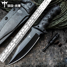 Voltron Self-defense military knife, special forces wild survival  outdoor straight hunting camp jungle knife