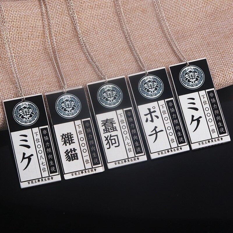 Anime Kakegurui Compulsive Gambler Necklace Jabami Yumeko ID Card Acrylic Pendant Necklaces Cosplay Jewelry