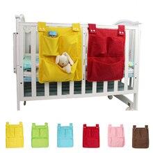Сумка-Органайзер для детской кроватки, переносные детские игрушки, подгузники, одежда, большая емкость, карман, сумка для хранения, домашнее постельное белье, подвесная сумка