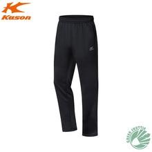 Новинка, касон, мужские обтягивающие брюки и штаны для бадминтона, удобные и дышащие спортивные штаны для бадминтона, FKLN005