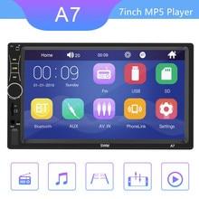 купить Universal 2 din Car Multimedia Player Autoradio 2din Stereo 7 Touch Screen Video MP5 Player Auto Radio Backup Camera дешево