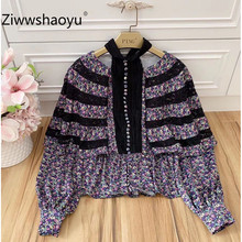 Ziwwshaoyu Sexy Off Shoulder Lace Flower Print Blouse Lantern Sleevee Vintage High Quality Autumn New Women