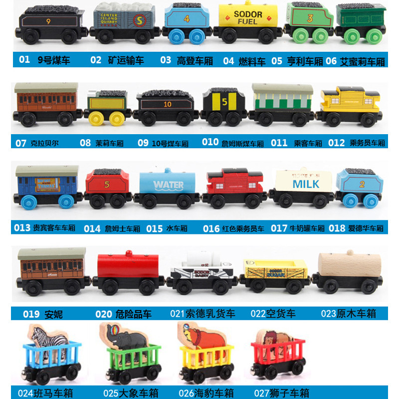 2020 Thomas And Friends Wooden Train Collector's Edition Gordon Henry Railway Accessories Classic Toy Plastic Children's Toy