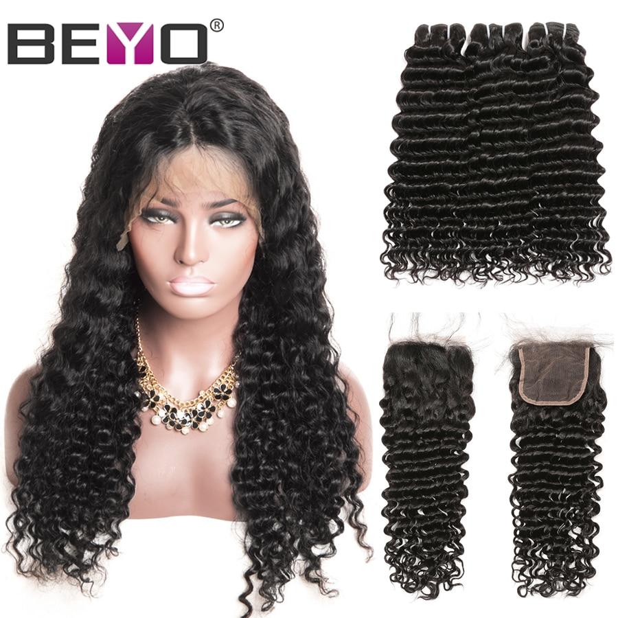 Brazilian Deep Wave Wig 300% Density Free Customized Wig By Remy Hair Bundles With Closure Beyo 4X4 Closure Wig 100% Human Hair