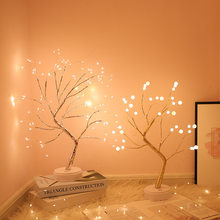 LED Night Light Christmas Tree Fairy Atmosphere Table Lamp For Home Bedroom Decoration New Year Holiday lighting USB/Battery