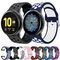 Ремешок силиконовый для наручных часов Samsung galaxy watch Active 2 40 мм 44 мм, спортивный браслет для galaxy Watch 42 мм S2, 20 мм
